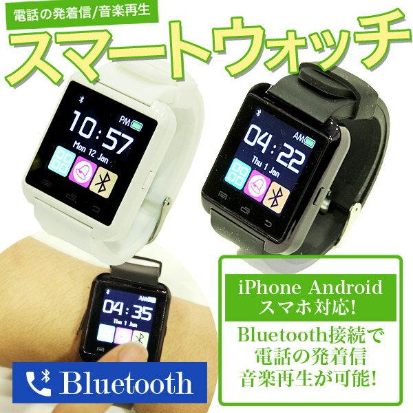 【送料無料】スマートウォッチ Bluetooth メンズ 腕時計 携帯 U watchU8 【USB ブルートゥース 電話 ハンズフリー通話対応】 【おもちゃ・ホビー用品・楽器】