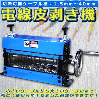 【レビュー記載で送料無料!】圧着ペンチ圧着工具HD-1612.5-14mm2リリーサー付棒端子かしめ用