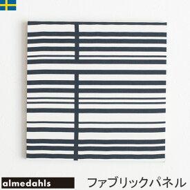 Almedahls snapp スナップ アルメダールス ファブリックパネル 41cm 北欧生地 北欧デザイン