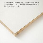 質の良い木枠使用