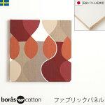 ファブリックパネル41cm北欧生地Borascotton【Malagaマラガ】レッドスウェーデン