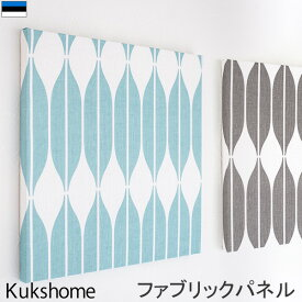 Kukshome クックスホーム COB コブ ファブリックパネル 41cm 北欧生地 エストニア 北欧デザイン