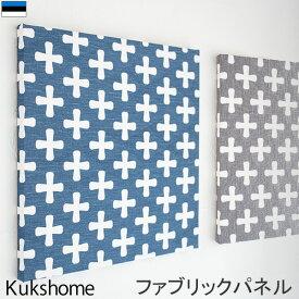 Kukshome クックスホーム RIST リスト ファブリックパネル 41cm 北欧生地 エストニア 北欧デザイン