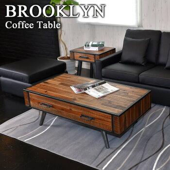 02P05Nov16ブルックリンスタイルBROOKLYNセンターテーブルリビングテーブル(木製収納付き無垢材天然木引き出しセンターローテーブルウッドテーブルアカシア材)