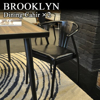 Y'sカフェチェア2脚セットインダストリアルデザインスチール家具イスCAFECHAIR椅子NYパーソナルチェア3CC012