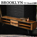 ブルックリンスタイル BROOKLYN テレビボード TVボード180cm幅 (テレビ台 天然木 リビングボード 無垢材 ローボード AVボード ヴィンテージ ...