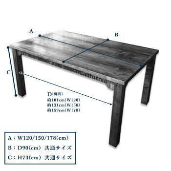 SURF99SurfK-99DiningTableダイニングテーブル日本製木製天然木無垢カフェ風ダイニングカーサヒルズおしゃれ食卓テーブル