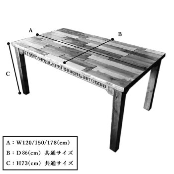 SURF99SurfH-99DiningTableダイニングテーブル日本製木製天然木無垢カフェ風ダイニングカーサヒルズおしゃれ食卓テーブルW120cm/W150cm/W178cm