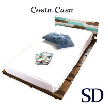【全品ポイント2倍】【CostaCasa】ローベッドセミダブルサイズ(SD)フレームのみ(オプションにてマットレス付可)[LOWBED/sizeSD]Naturalwood<表示価格はフレームのみの価格です>