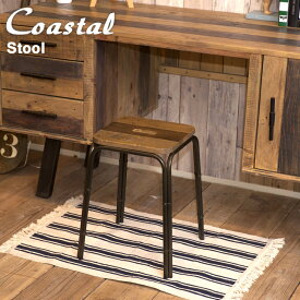 リサイクルウッド 西海岸 ブルックリンスタイル COASTAL スツール2脚セット(腰掛け 天然木 家具 無垢材 木製)