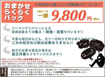ソーロSolo(ソーロ)120無垢材シェルフ日本製(インテリアウォールナットホワイトオーク北欧家具北欧テイストおしゃれリビングデザイナーズモダン家具)