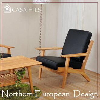 Chair  hung alone one replica generic Chair living relaxed sitting  comfort home furniture designer furniture Scandinavian style Chair Chair  Casa hills. casa hils   Rakuten Global Market  P25Jun15 designers sofa Nordic