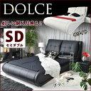 PUレザーベッド セミダブルベッド DOLCE セミダブルサイズ (高級ベッド カーサヒルズ ベッドフレーム セミダブルベット ベットフレーム セミダブル 合皮 PUレザー ベッド ベット レザー お