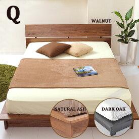 ローベッド クイーンサイズ クイーンベッド ベッドフレームのみ〜マットレス付 すのこベッド 北欧 FORMローベッド フロアベッド ローベット 木製 クィーン ロータイプ