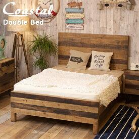 ダブルベッド ダブルサイズ 西海岸スタイル ブルックリンスタイル 無垢材 木製 ポケットコイル ダブルベット すのこベッド