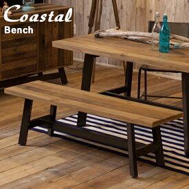 ベンチ 西海岸スタイル ブルックリンスタイル COASTAL ダイニングベンチ ダイニングチェア 湘南スタイル ダイニングイス 食卓椅子 木製