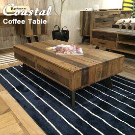 センターテーブル リビングテーブル ブルックリンスタイル COASTAL 西海岸スタイル 木製 無垢材 ローテーブル カフェ風 リビング収納付き コーヒーテーブル