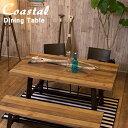 ブルックリンスタイル 西海岸 リサイクルウッド COASTAL ダイニングテーブル (木製 カフェ風 天然木 食卓テーブル 無垢材 ウッドテーブル パイン材)