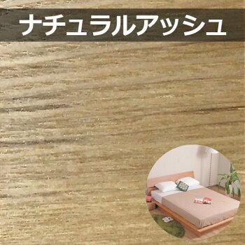 ローベッドダブルサイズダブルベッドフレームのみ〜マットレス付きFORMローベッドフロアベッドローベットウォールナット木製カーサヒルズダブルベットベッドフレームロータイプすのこ