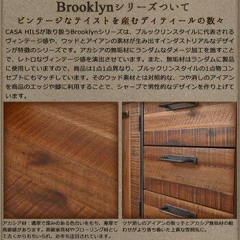 ブルックリンスタイルBROOKLYNテレビボードTVボード150cm幅(テレビ台天然木リビングボード無垢材ローボードAVボードリビング収納ブルックリンtv台ニューヨークNY)