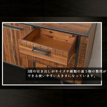 ブルックリンスタイルBROOKLYNサイドボード(リビングボード無垢材リビングチェストリビング収納チェストダイニングボードカーサヒルズ木製ニューヨークNY)