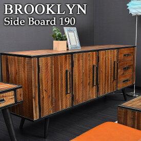 ブルックリンスタイル BROOKLYN サイドボード190 (リビングボード 幅190cm 無垢材 リビングチェスト リビング収納 チェスト ダイニングボード カーサヒルズ 木製 ニューヨーク NY)