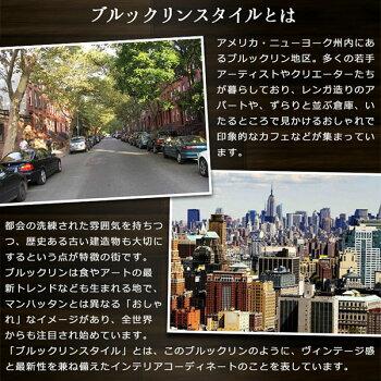 ブルックリンスタイルBROOKLYNチェスト(ドレッサー無垢材リビングチェストリビング収納チェストダイニングボードカーサヒルズ木製ニューヨークNY)