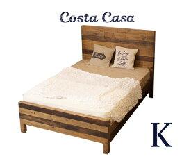 Costa Casa ベッド キングサイズ K フレームのみ オプションにてマットレス付可 BED size K Natural Wood 表示価格はフレームのみの価格です