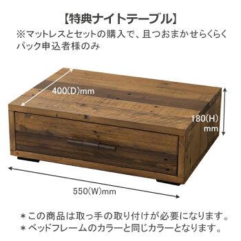 ローベッドダブルサイズダブルベッドローベット木製ダブルベットベッドフレームフロアベッドサーフ系西海岸風インテリア