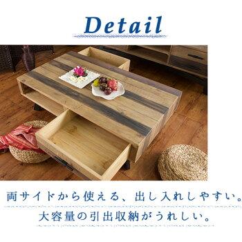 センターテーブルリビングテーブルブルックリンスタイルCOASTAL西海岸スタイル木製無垢材ローテーブルカフェ風リビング収納付きコーヒーテーブル