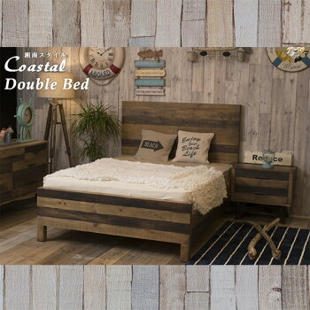 ダブルベッドダブルサイズ西海岸スタイルブルックリンスタイル無垢材木製ポケットコイルダブルベットすのこベッド