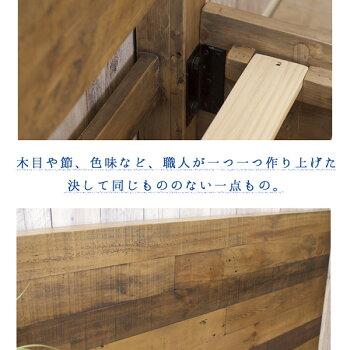 キングサイズリサイクルウッド西海岸ブルックリンスタイルキングベッド(無垢材国産ポケットコイルマットレス木製ベッドポケットコイルキングベット)