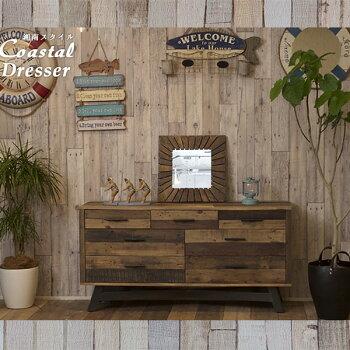 古木リサイクルウッドCOASTAL西海岸ドレッサーサイドボード(リビングボード無垢材湘南スタイルローチェストリビングチェストリビング収納チェスト木製古材引き出しロータイプ)