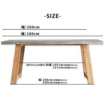 ダイニングテーブルMERIDIANDININGTABLEコンクリート天板160cm180cmセメントオーク無垢材casahilsカーサヒルズ4人掛けセメントコンクリートテーブル