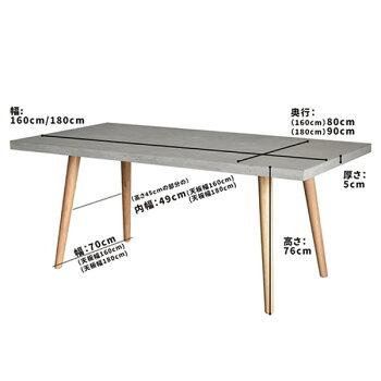 ダイニングテーブルコンクリート天板SKANDYDININGTABLE北欧160cm/180cmオーク無垢材カーサヒルズコンクリートテーブルカフェ風セメント食卓テーブルコンクリYチェア