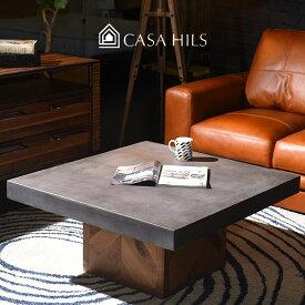 リビングテーブル PARQUET 北欧 コンクリート天板 無垢材 (モダン カフェ風 セメント ローテーブル コンクリ コーヒーテーブル センターテーブル コンクリートテーブル)