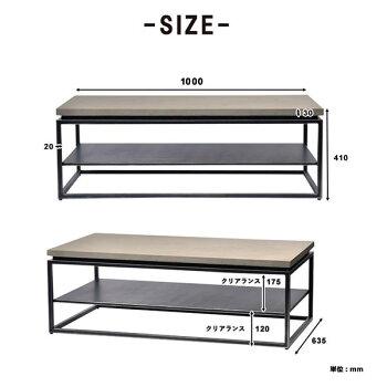 リビングテーブルTRAY北欧コンクリート天板無垢材(カフェ風セメントローテーブルコーヒーテーブルセンターテーブルコンクリートテーブル)