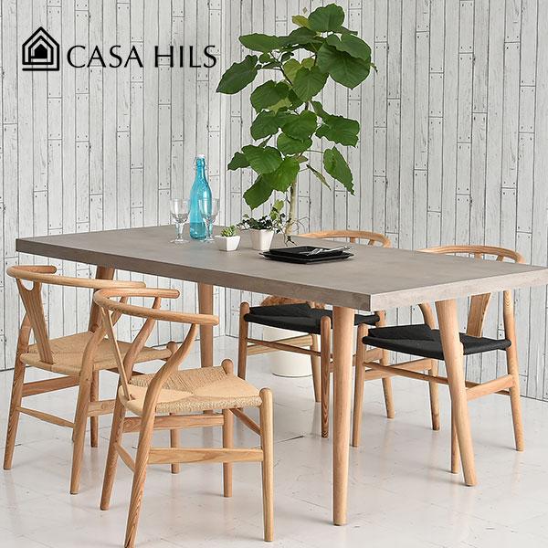 ダイニングテーブル コンクリート天板 SKANDY DINING TABLE 北欧 160cm/180cm オーク無垢材 カーサヒルズ コンクリートテーブル カフェ風 セメント 食卓テーブル コンクリ Yチェア