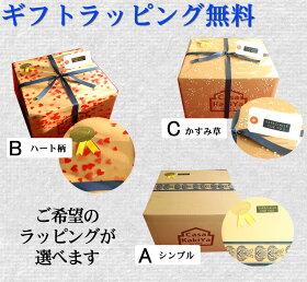 カキヤギフト送料無料3,500円ピザ&@パスタセット贈答にギフトラッピング無料