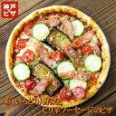 彩(いろどり)野菜とピリ辛ソーセージのピザ|単品ピザ なす ズッキーニ トマト オリジナルピリ辛ソーセージ 神戸ピザ …