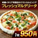 新鮮トマトと生バジルのチーズピザ|神戸ピザ ピザ 冷凍ピザ 冷凍ピッツァ ピザ生地 手作り チーズ 宅配ピザ 宅配洋食 …