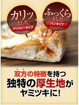 厚生地がヤミツキに【送料無料】神戸ピザ5枚!特袋期間限定セットレストランで手作りしたもっちり生地が魅力