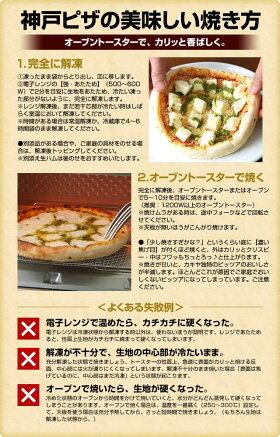 """★【お肉屋さんの旨ベーコン】老舗イタリア料理店""""カキヤ""""のシンプルピザ"""