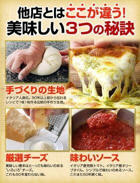 美味しい秘訣【送料無料】神戸ピザ5枚!特袋期間限定セットレストランで手作りしたもっちり生地が魅力