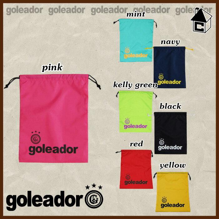 goleador【ゴレアドール】Almighty Bag〈フットサル・サッカー・アクセサリー〉G-843