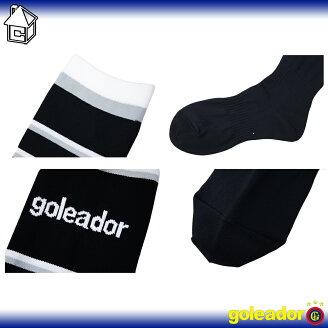 goleador【ゴレアドール】ボーダーSALAゲームソックス〈フットサル・サッカー・靴下〉G-858