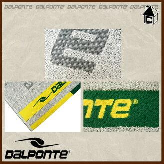 DalPonte【ダウポンチ】スポーツタオル〈サッカーフットサルスポーツタオル〉DPZ12