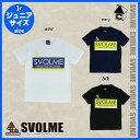 【SALE20%OFF】svolme【スボルメ】初売ジュニアプラT〈サッカー フットサル〉144-48900