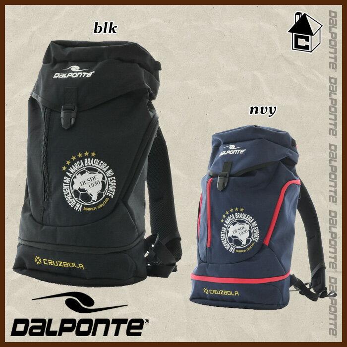 DalPonte【ダウポンチ】バックパック〈サッカー フットサル〉DPZ51