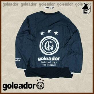 goleador【ゴレアドール】切替ピステトップ〈サッカーフットサル〉G-1543